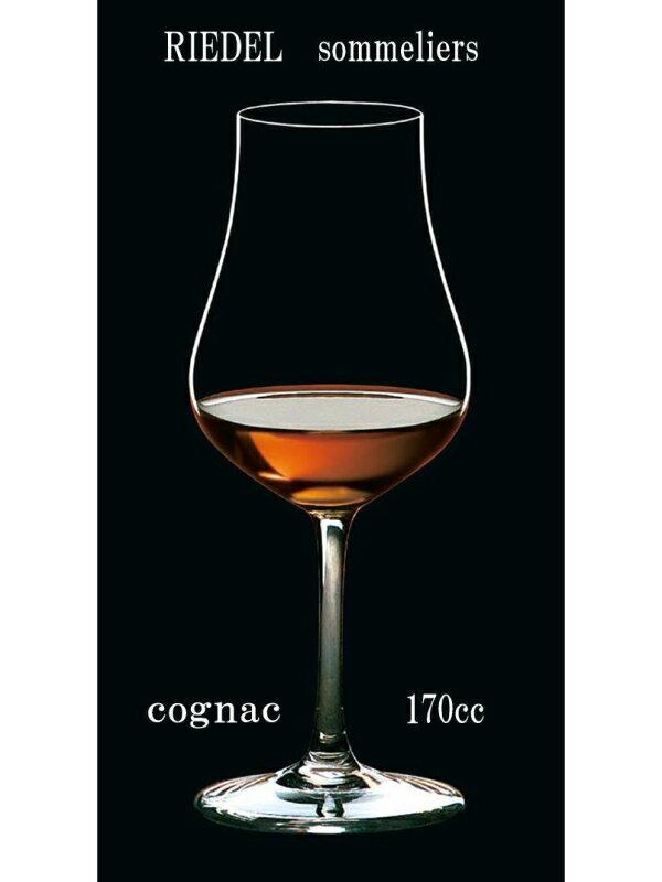 RIEDEL sommeliers 【リーデル ソムリエ】コニャック ブランデーグラス XO 4400/70【Cognac170cc】7206100