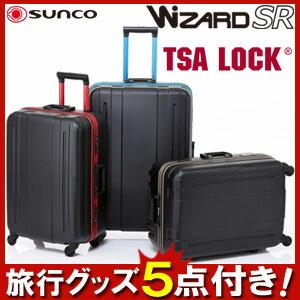 【旅行グッズ5点オマケ※】WIZARD SR(ウィザード) 59cm WISR-59 TSAロック搭載 4輪スーツケース フレーム(sa1a165)[C]【※重量計・機内持込袋・旅行3点セットの計5点プレゼント】