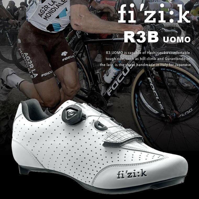 R3B UOMO 41.5(26cm) fi'zi:k フィジーク fizik ロードバイク メッセンジャー 自転車 サイクリング 送料無料