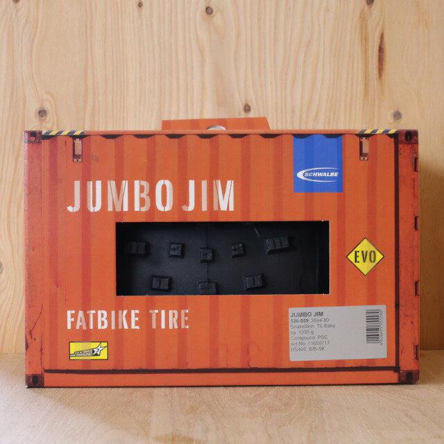 SCHWALBE シュワルベ JUMBO JIM ジャンボ ジム 26×4.80 ファットバイク タイヤ Xmasラッピング無料