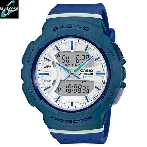 カシオ[CASIO] ベビージー[BABY-G] BGA-240 ~for running~ BGA-240-2A2JF/レディース/ラバーバンド【腕時計 時計】