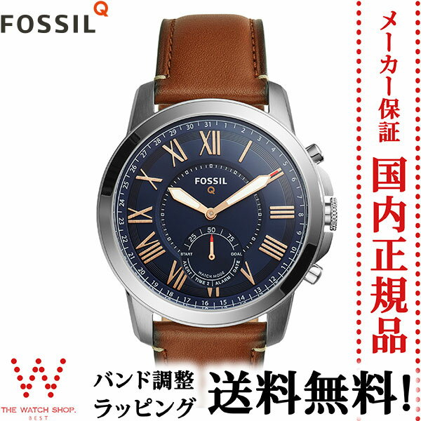 フォッシル[FOSSIL]スマートウォッ� キュー グラント[Q GRANT]FTW1122 iphone android 対応�腕時計 時計】�ギフト プレゼント】