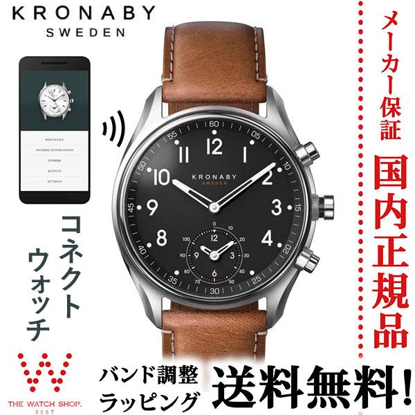 クロナビー[KRONABY]スマートウォッチ[smart watch]ショッピングローン無金利対象品エイペックス[APEX] A1000-1907メンズ レディース【腕時計 時計】【ギフト プレゼント】