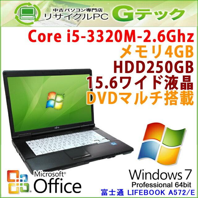 中古パソコン 中古ノートパソコン 【 Microsoft Office ( Word Excel )搭載】 Windows7 64bit 富士通 LIFEBOOK A572/E 第3世代Core i5-2.6Ghz メモリ4GB HDD250GB DVDマルチ 15.6型 (H19bmof) 3ヵ月保証 中古ノートパソコン 【中古】【あす楽対応】