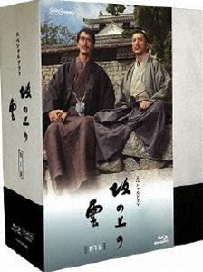 [Blu-ray] NHK スペシャルドラマ 坂の上の雲 第3部 ブルーレイBOX