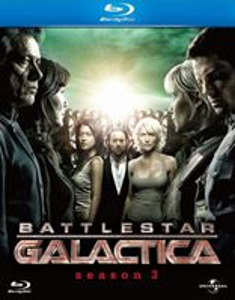 [Blu-ray] GALACTICA/ギャラクティカ シーズン3 ブルーレイBOX