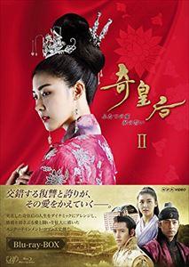 [Blu-ray] 奇皇后 ―ふたつの愛 涙の誓い― Blu-ray BOXII