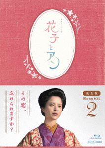 [Blu-ray] 連続テレビ小説 花子とアン 完全版 Blu-ray BOX 2