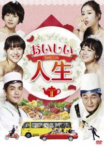 [DVD] おいしい人生 DVD-BOXII