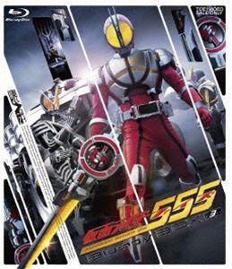 [Blu-ray] 仮面ライダー555 Blu-ray BOX3
