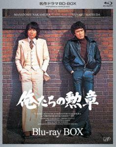 [Blu-ray] 名作ドラマBDシリーズ 俺たちの勲章 BD-BOX