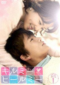 [DVD] キルミー・ヒールミー DVD-BOX1
