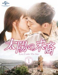 [Blu-ray] 太陽の末裔 Love Under The Sun Blu-ray SET1