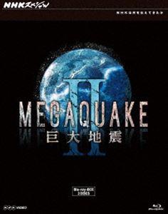 [Blu-ray] NHKスペシャル MEGAQUAKE II 巨大地震 ブルーレイBOX