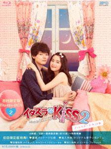 [Blu-ray] イタズラなKiss2~Love in TOKYO<ディレクターズ・カット版>Blu-ray BOX2