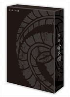 [Blu-ray] NHK大河ドラマ 軍師官兵衛 完全版 第壱集