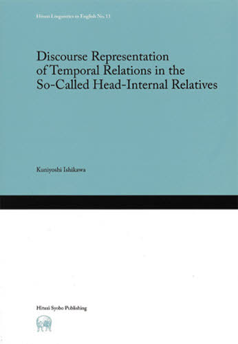 Discourse Representation of Temporal Relations in the So‐Called Head‐Internal Relatives