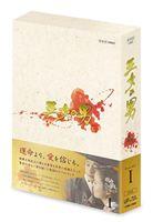 《送料無料》王女の男 Blu-ray BOX I(Blu-ray)