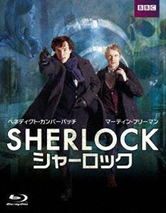SHERLOCK/シャーロック Blu-ray BOX(Blu-ray)