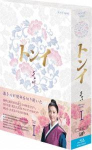 《送料無料》トンイ Blu-ray BOX I(Blu-ray)