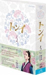 《送料無料》トンイ Blu-ray BOX II(Blu-ray)