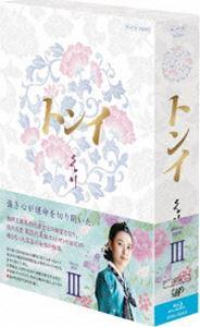 《送料無料》トンイ Blu-ray BOX III(Blu-ray)
