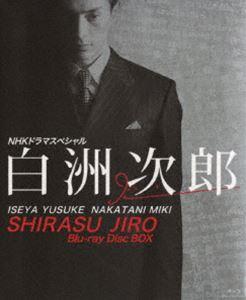 NHKドラマスペシャル 白洲次郎 Blu-ray Disc BOX(Blu-ray)