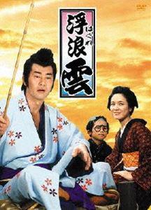 《送料無料》浮浪雲 BOX(DVD)