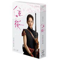 《送料無料》NHK大河ドラマ 八重の桜 完全版 第弐集 Blu-ray BOX(Blu-ray)