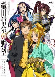 織田信奈の野望Blu-rayコンパクトコレクション(Blu-ray)