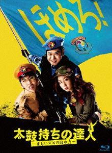 太鼓持ちの達人~正しい××のほめ方~ Blu-ray BOX(Blu-ray)