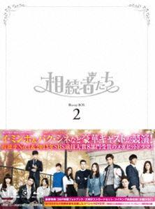 《送料無料》相続者たち Blu-ray BOX II(Blu-ray)