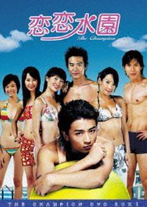 《送料無料》恋恋水園 DVD-BOX I(DVD)