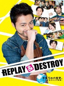 REPLAY & DESTROY(Blu-ray)