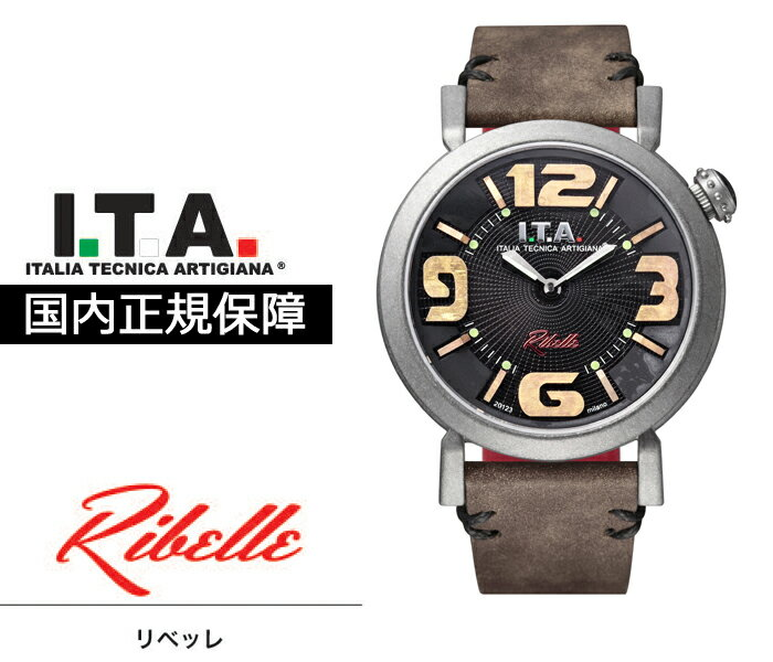 【 ITA 新作】 送料無料 Ref.22.00.01 I.T.A. Ribelle  アイティーエー リベッレ2016年4月発売 輸入元:一新時計