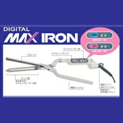 デジタル MAX フラット極薄アイロン N-6mm【05P03Dec16】