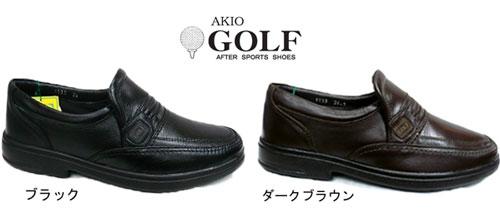 GOLF ゴルフ  AKIO GOLF 1133 ブラック 黒 ブラウン 茶 4E 靴