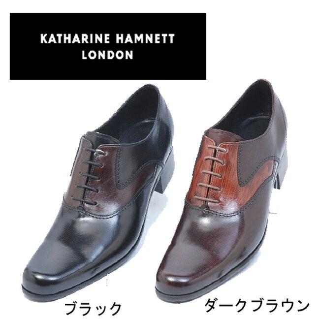 KATHARINE HAMNETT キャサリン ハムネット 31442 ブラック 黒 ダークブラウン 濃茶 靴 【KH31442-BK-DBR】