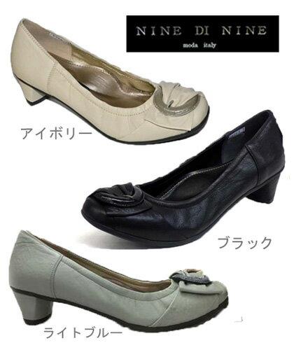 NINE DI NINE 9703 ナインナイン レディース やわらかパンプス 牛革製 日本製