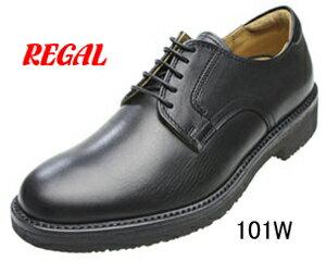 REGAL  リーガル 101W 革靴 ブラック 黒 靴 【RGL101W-BK】  【マラソン201402_送料無料】 【RCP】