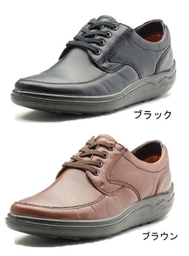 ARUKU RUN アルクラン 1102 ブラック 黒ブラウン 茶 靴 AR1102