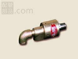昭和技研工業:パールロータリージョイント RXE3000タイプ 型式:RXE3050 RH