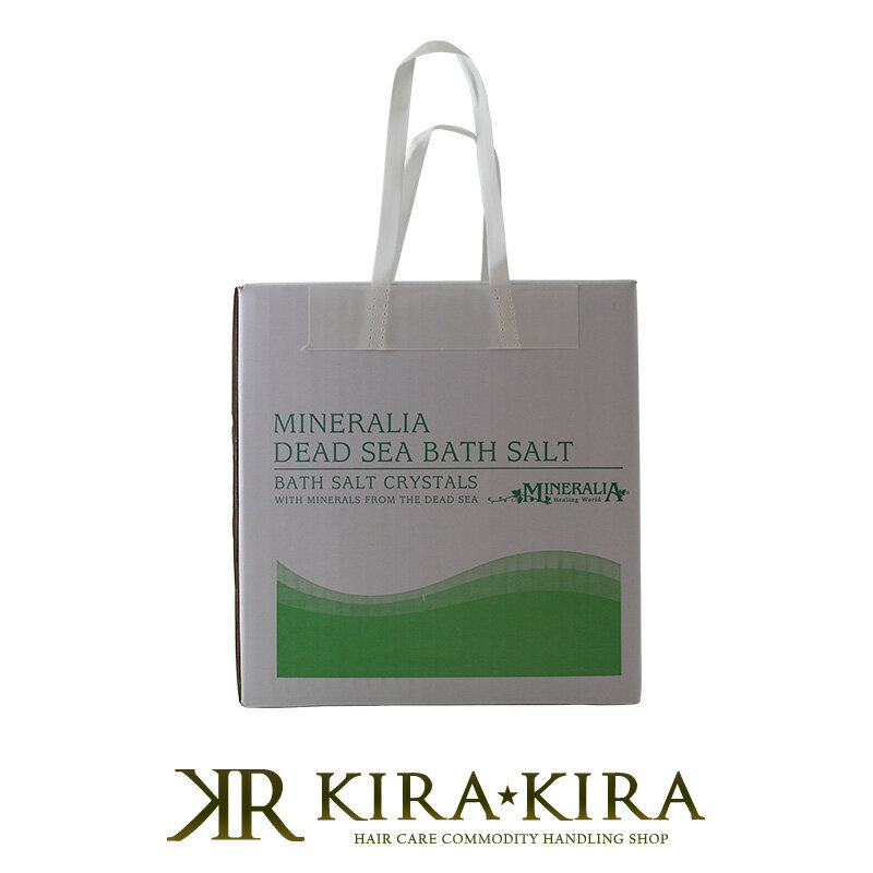 ミネラリア デッドシーバスソルト ナチュラル(無香料・無着色)4kg (5kgバケツ用レフィル)【送料無料】
