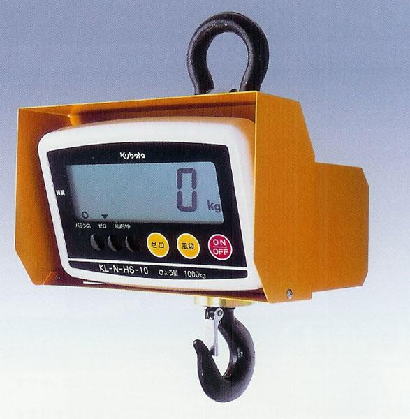 クボタKUBOTAデジタル吊りはかりKL-N-HS-10 検定なし ひょう量1000kg