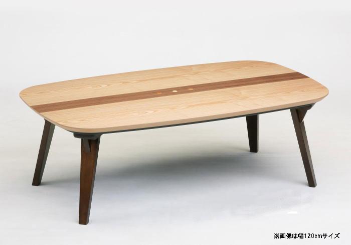 [送料無料]家具調コタツ 90 x 90cmサイズ・105 x 65cmサイズ・120 x 70cmサイズの3タイプから選べるこたつ「モード」【日本製】