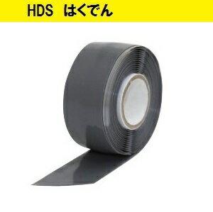 信越ポリマー 水漏れ御用 2M 10個 補修 応急処置 テープ 送料無料
