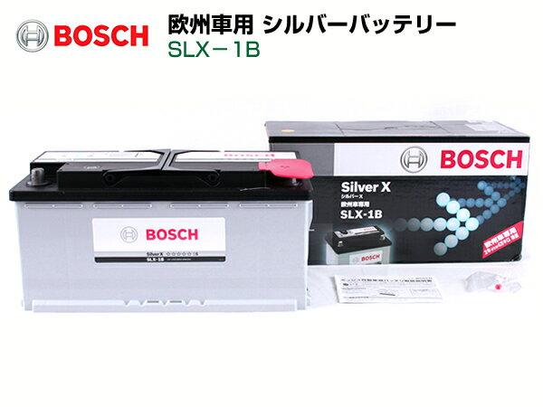 【廃バッテリー無料回収】BOSCH ボッシュ 欧州車用シルバーバッテリー(110Ah) SLX-1B