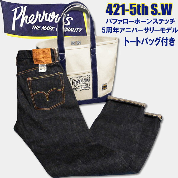 ★Pherrow's(フェローズ)★ バッファローホーンステッチ5周年アニバーサリーモデル【421-5th S.W.】