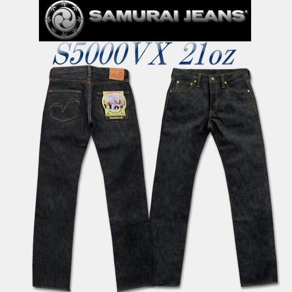 サムライジーンズ21オンスデニムパンツ【ZERO MODEL S5000VX 21oz】