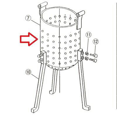 フードプロセッサー 【EBM 鉄 ギョーザ絞り器用 (7)絞り容器】 EBM 【業務用】【送料無料】